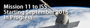 Mission 11 to ISS, Starting September 2016, In Progress