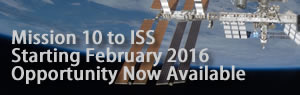 SSEP Mission 10 to ISS Opportunity Now Available