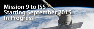 SSEP Mission 9 to ISS In Progress