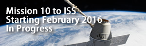 Mission 10 to ISS, Starting February 2016, In Progress